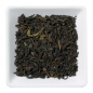 Preview: Schwarzteepaket (Oolong+Earl Grey) 5x 50 gramm